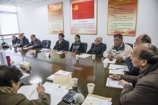 福州市外办组织老干部座谈暨开展2019年元旦、春节走访活动