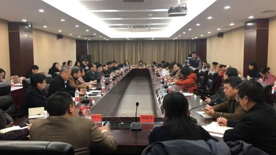 福州市委外事工作委员会办公室对外交流工作专题会议召开