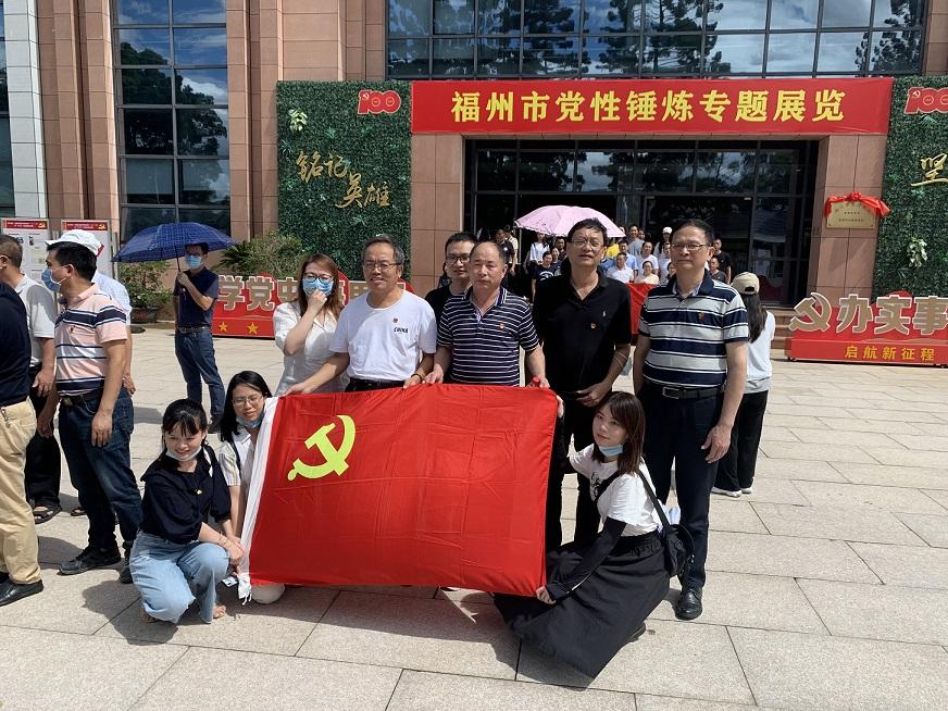 市外办机关第一党支部组织党员干部参观福州市党性锤炼专题展览