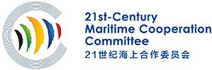 21世纪海上合作委员会